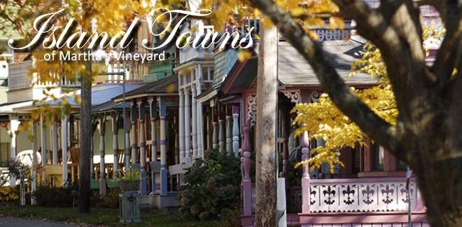 Oak Bluffs Town - Martha